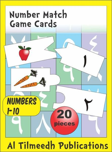 Tactile play is a great way to solidify new knowledge and skills. These matching puzzle cards are fun to make, and play with as your students learn the shapes and values of the Arabic numerals from 1-10. Two pages hold 20 pieces, one puzzle for each number with a large, easy-to-read numeral and a corresponding full-color image.