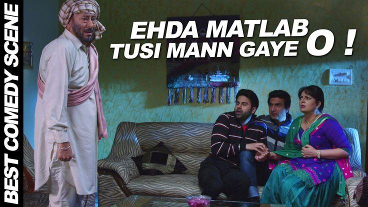 cool Ehda Matlab Tusi Mann Gaye O - MySelf Pendu   Best Comedy Video   Latest Punjabi Movie 2015