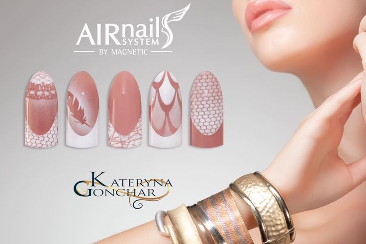 Airnails Designs by Kateryna Gonchar!