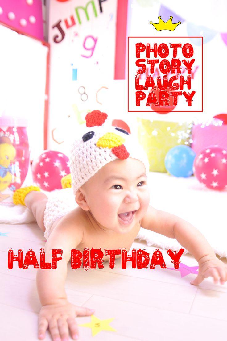 ラフパのハーフバースデー撮影♡  ◆ラフパの撮影メニューはコチラから(*'v`*)ゞ◆  http://laughparty.chu.jp/6.html  #江別 #岩見沢 #写真館 #フォトスタジオ #100日 #baby #赤ちゃん #ハーフバースデー #6カ月 #halfbirthday