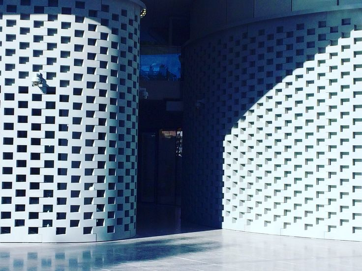 Office building perforated skin.