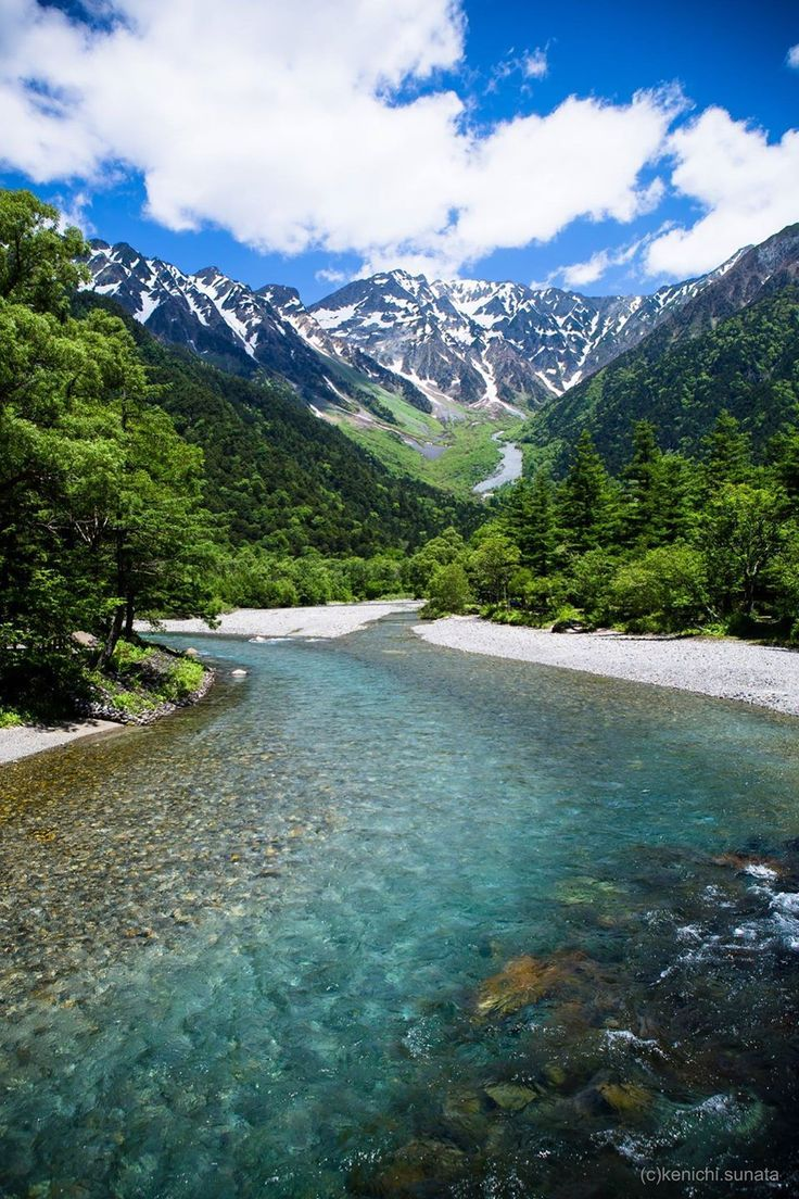 Kamikochi, Nagano, Japan Kamikōchi is a remote mountainous highland valley within the Hida Mountains range. It has been preserved in its natural state within Chūbu-Sangaku National Park