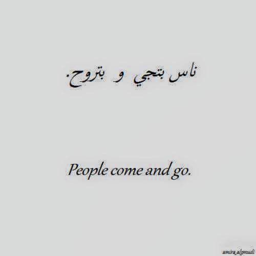 17 best images about quotes on pinterest words allah