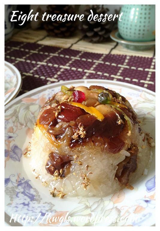 Eight Treasure Glutinous Rice Dessert (八宝饭)#guaishushu #kenneth_goh   #eight_treasure_glutinous_rice #八宝饭