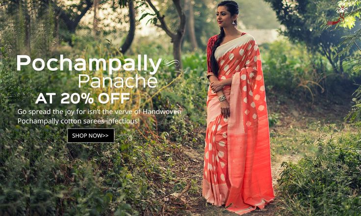 Cool #PochampallyCottons Have Arrived at FLAT 20% OFF