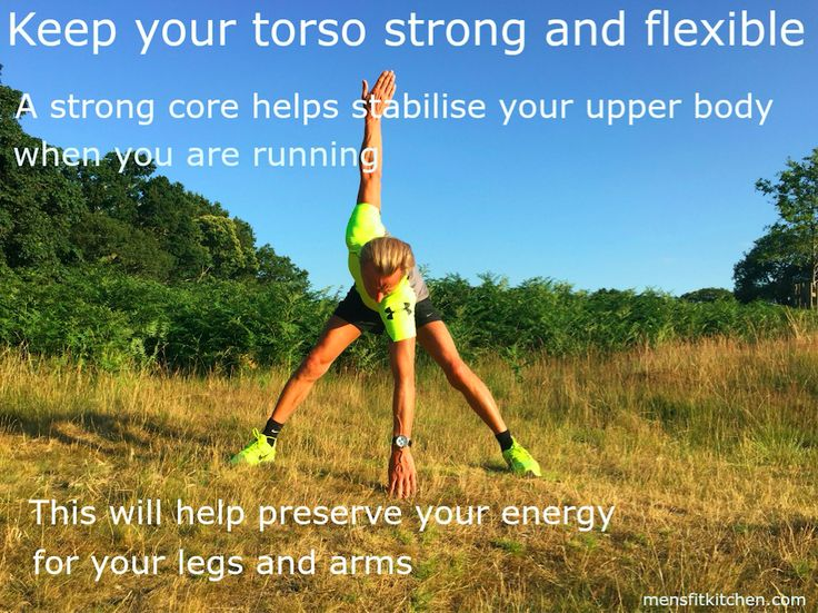 Why stretching can improve your speed