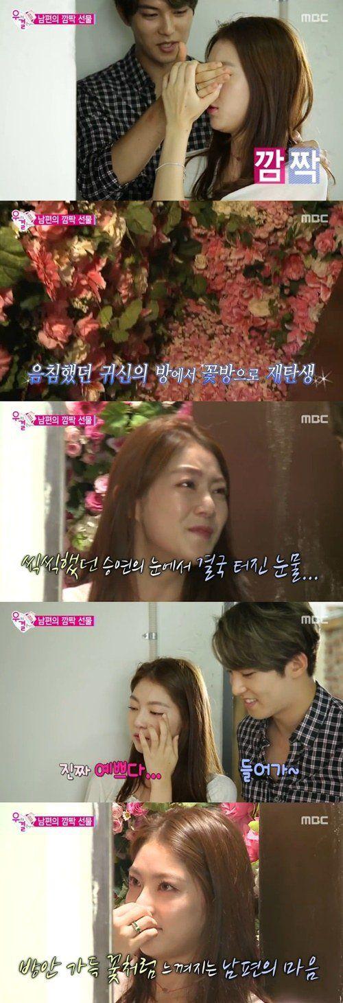 Lee JongHyun and Gong SeungYeon