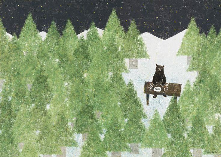 lonely bear #illustration #artist #artistic