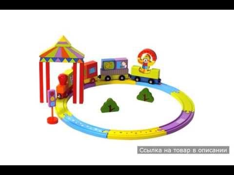 Конструктор Цирковой поезд Toys Lab (Тойз Лаб)