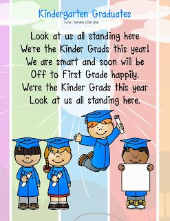 Check out our blog for 5 free Graduation Song posters in all.