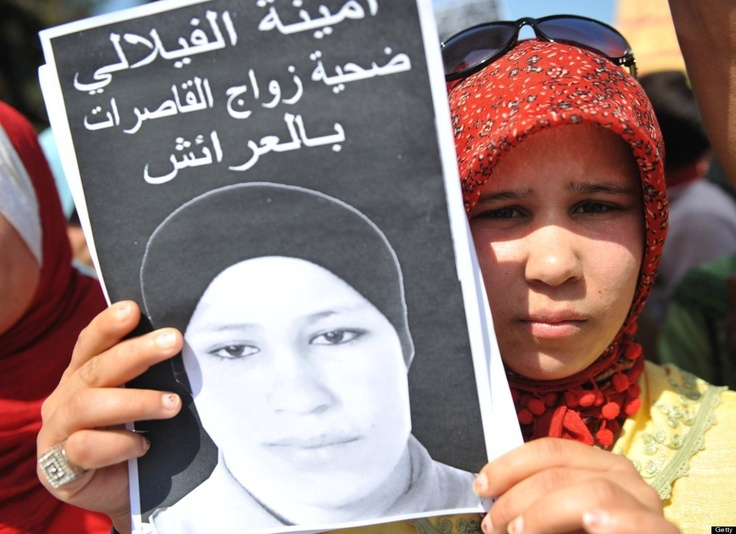 Amina Filali, Morocco Rape Victim, Commits Suicide After Forced Marriage To Rapist