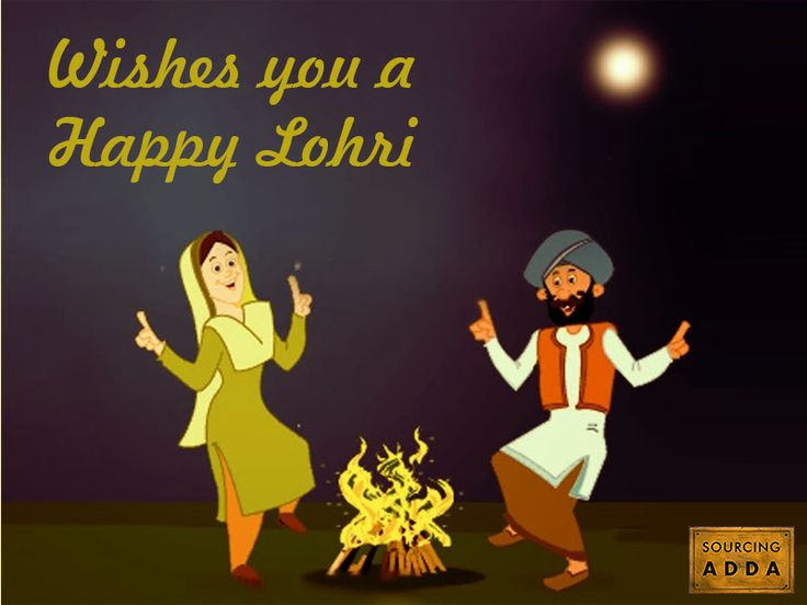 We wish the warmth of bonfires fills your home and heart with the spirit of happiness this Lohri! Happy Lohri!