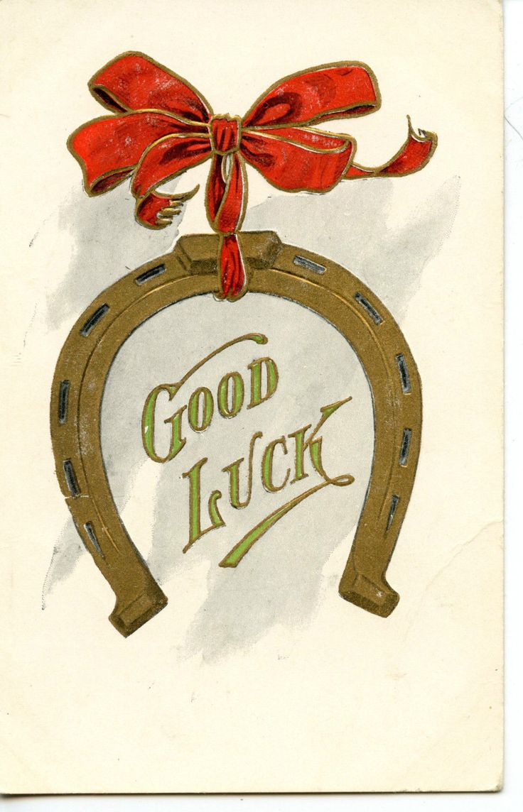 Good Luck Cards To Print Dream It\' Greetings Card 17 | www ...