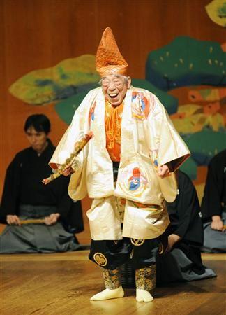 National Living Treasure of Japan as an Kyogen actor, Sensaku SHIGEYAMA (1919~)