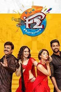 F2 Telugu Movie 2019 Watch Online Free | Telugu Movie Watch