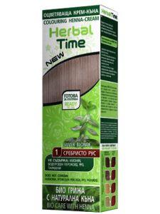 Ai părul fragil, lipsit de strălucire? Esti alergica la metoda clasica de colorare a parului? Herbal Time îţi oferă soluţia ideală la problemele tale! Crema coloranta pe bază de HENNA. Varianta mult mai eficienta si mai comoda decat variantele initiale bazate pe praf de henna.