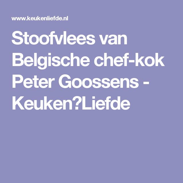 Stoofvlees van Belgische chef-kok Peter Goossens - Keuken♥Liefde