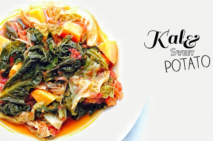 Kale and Sweet Potato  #nikosuvrohlik