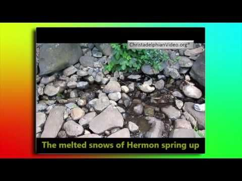 Israel: 'Dan'  In the Steps of The Master Tour of the Middle East Part 1...