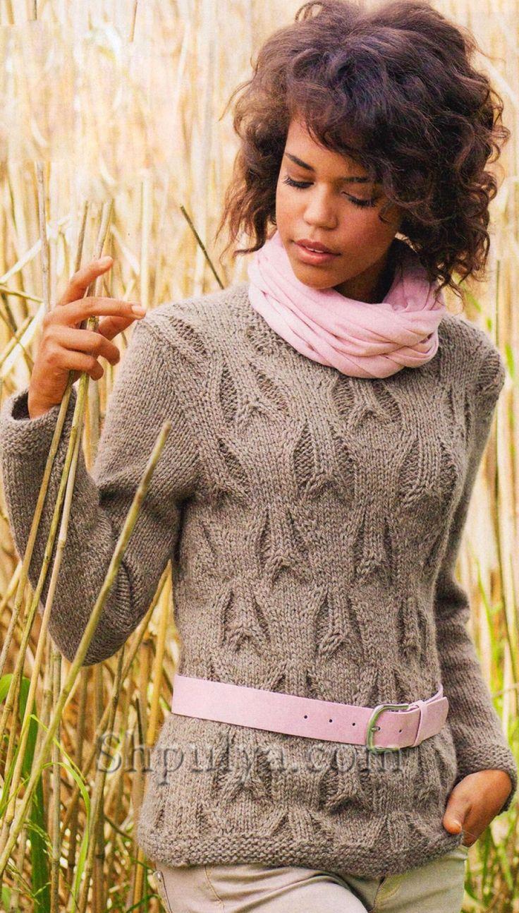 Бежевый пуловер с рельефным узором, вязаный спицами
