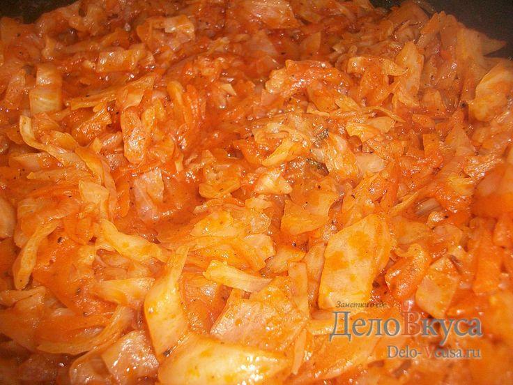 Тушеная капуста с томатной пастой #капуста  #овощи #гарнир #рецепты #деловкуса #готовимсделовкуса