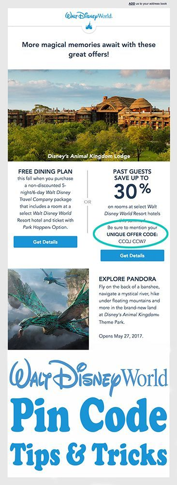 Secrets to getting Walt Disney World's best (targeted) discounts sent to you!