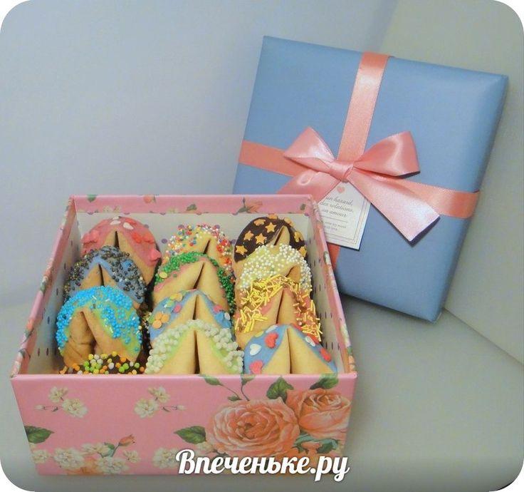 Вот такие прекрасные наборы печенья с предсказаниями можно найти и заказать на нашем сайте #впеченьке #впеченькеру #печеньеспредсказаниями #печеньеудачи #fortunecookies