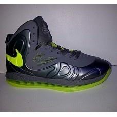 Sepatu Basket Nike Hyperposite 9075