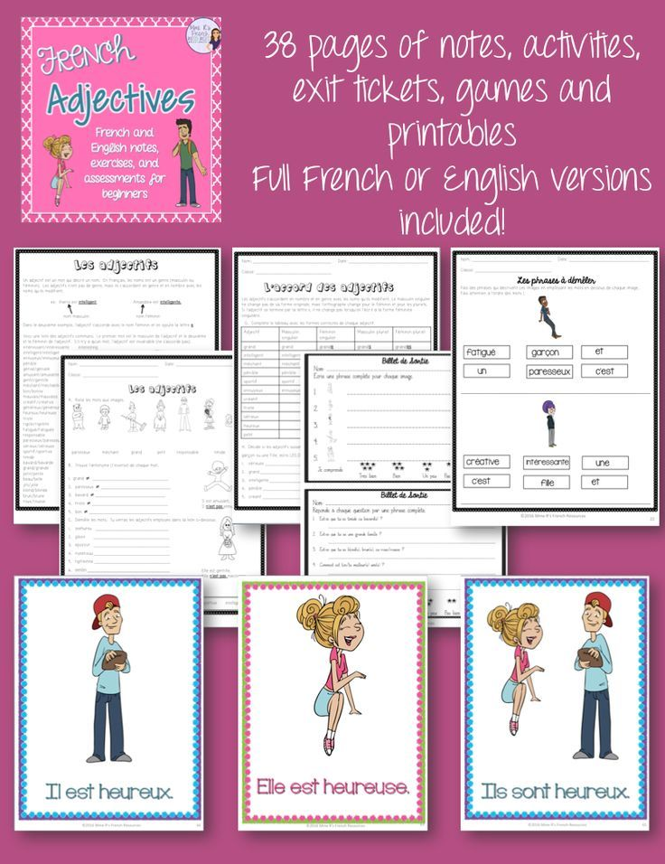 french adjectives notes exercises and activities french high school lesson plans french. Black Bedroom Furniture Sets. Home Design Ideas