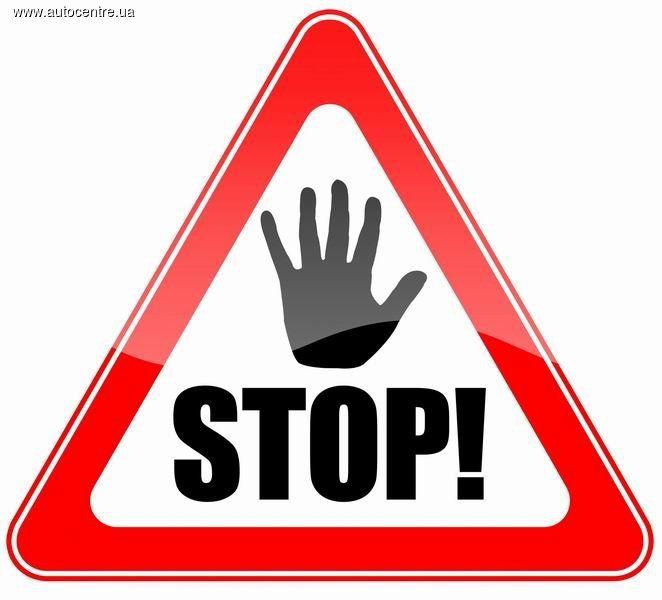 НЕТ новому налогу на автомобили моложе 5 лет! Министерство финансов Украины обнародовало инициативу распространить транспортный налог на все автомобили моложе 5 лет. Автоцентр организовал акцию против данного начинания и собрал 10 аргументов против налога на автомобили моложе 5 лет.