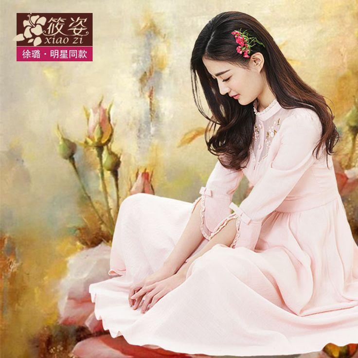Xiaozi Lian Chan 2015 primăvară nouă ureche lemn rochie retro guler cu mâneci lungi, rochie tifon brodate - Zuru air Services