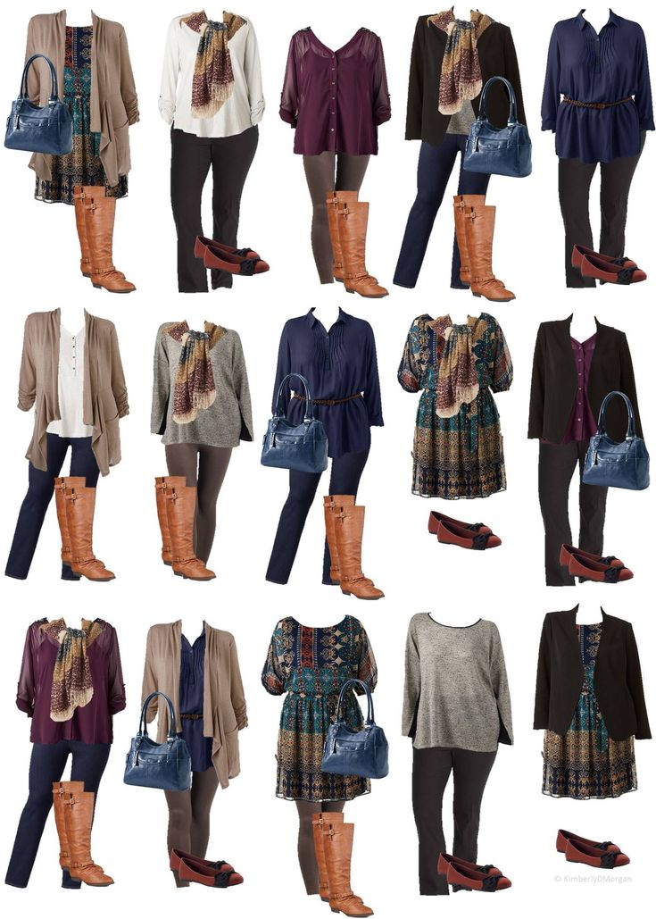 1.25 Kohl's Plus Size Mix Match Outfits