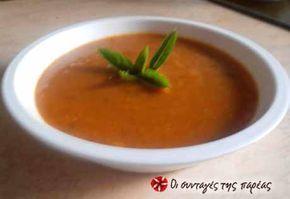 """Κόκκινες φακές σε σούπα, μία """"άγνωστη"""" νοστιμιά #sintagespareas #kokkinesfakessoupa"""