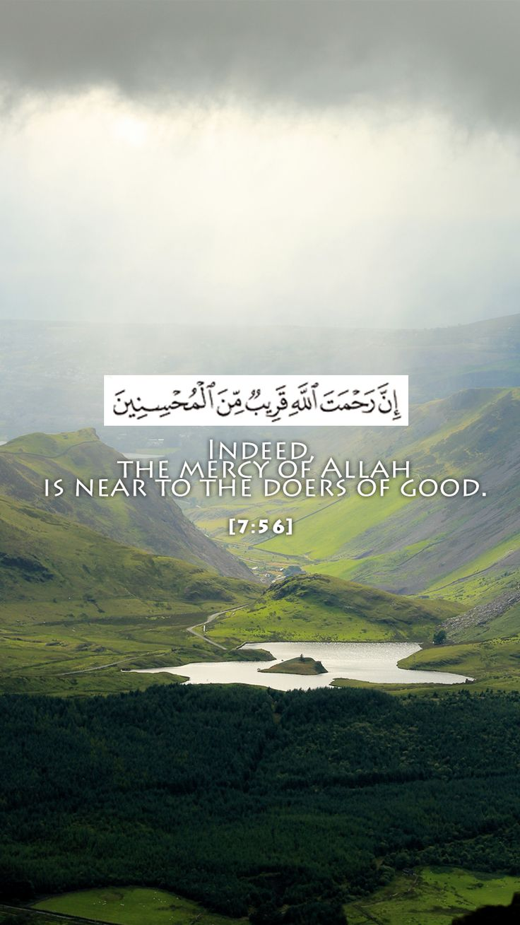Wallpaper iphone islamic - Indeed The Mercy Of Allah Is Near To The Doers Of Good Quran Nature Wallpaperislamic