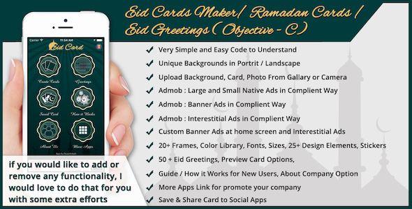 iOS Eid Card Maker / Ramadan Greetings (Objective-c / Xcode) . Greetings
