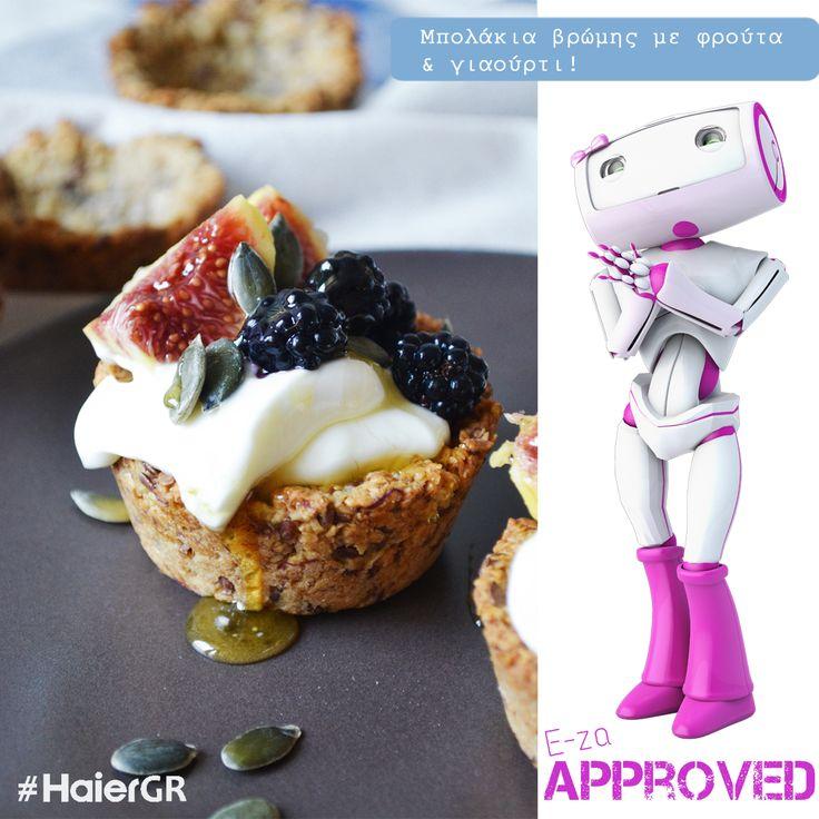Η E-ZA ΕΓΚΡΙΝΕΙ! Μπολάκια βρώμης με φρούτα & γιαούρτι, από το breadandtea - http://goo.gl/Q9x7pq #EzaApproved #HaierGR