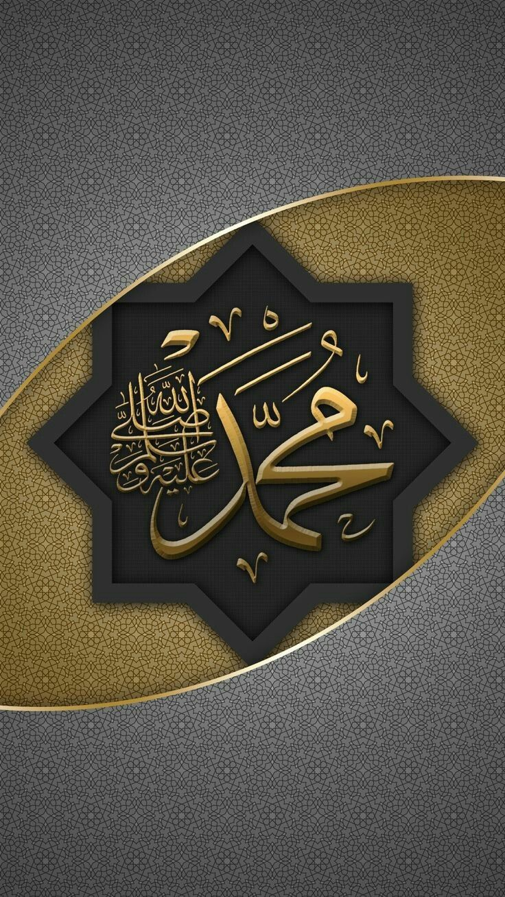 Gambar Wallpaper Poto Lucu Oleh Rakha Kaligrafi Seni Kaligrafi Seni Islamis