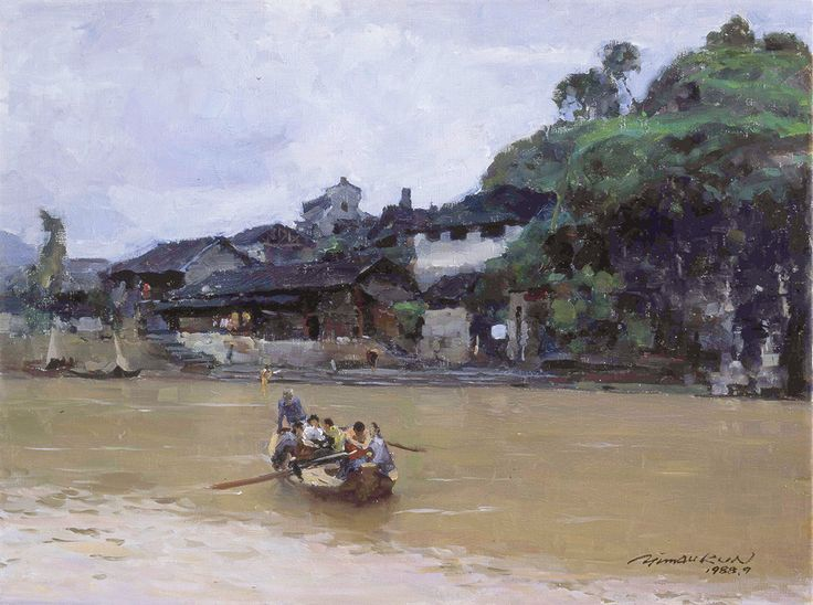 Cha Dong Ferry (Hunan Province, Central China), Oil on Canvas, 18x24 inches, 1988