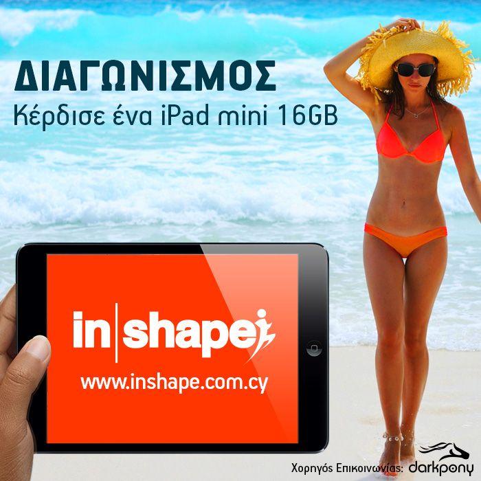 www.InShape.com.cy: Το μεγαλύτερο fitness portal στην Κύπρο. Ο πληρέστερος κατάλογος γυμναστηρίων και Healt Clubs! Βρες αυτό που σου ταιριάζει!  #Cyprus #Health #Gym