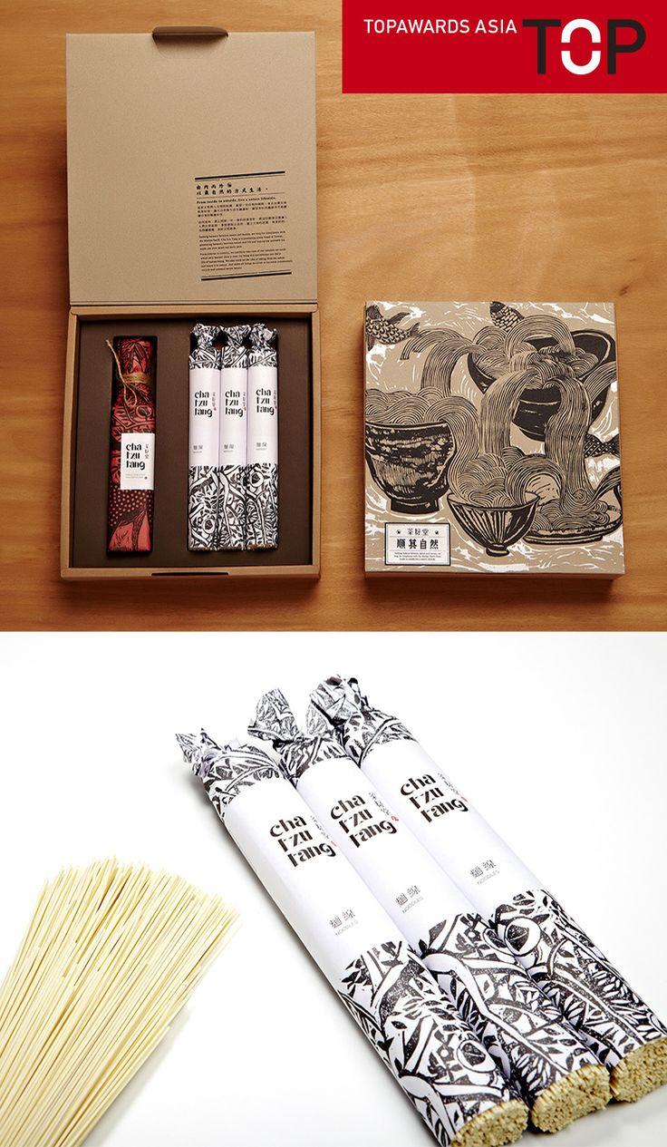 Topawards Asia — Cha Tzu Tang noodles