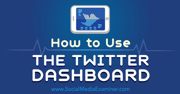 Have you heard about the new Twitter Dashboard? If you're using Twitter for business, you'll want to check out the features Twitter Dashboard offers.