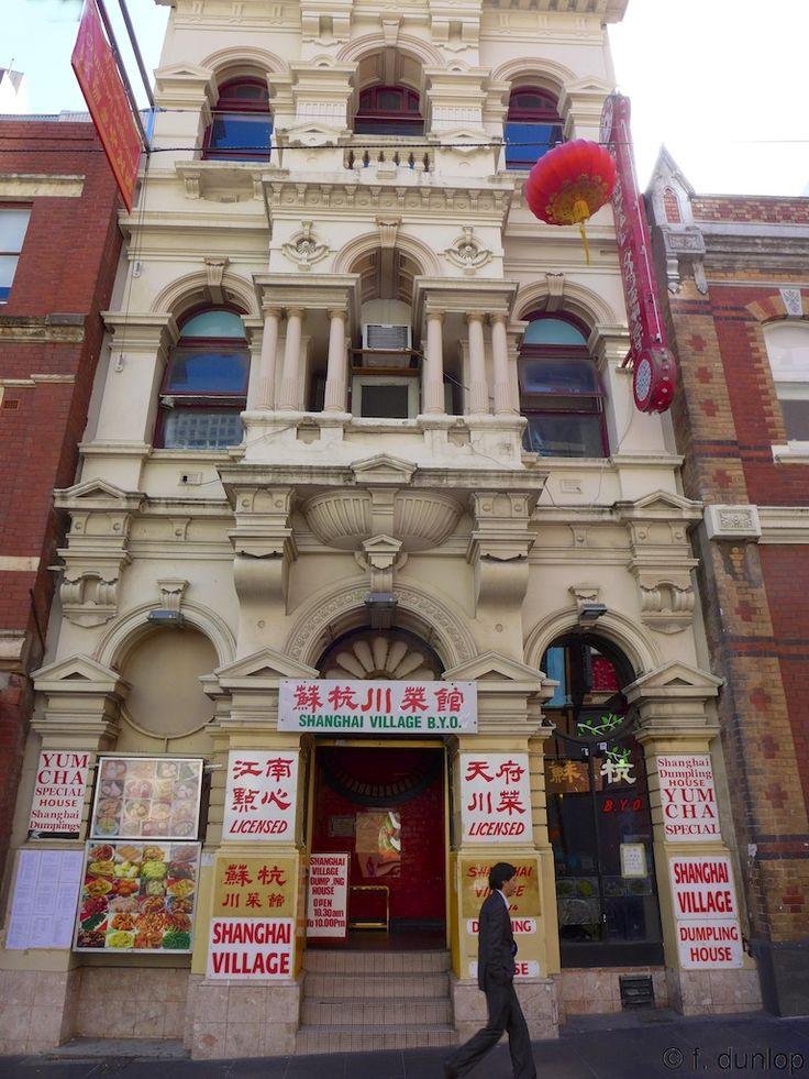 Shanghai dumpling house - Melbourne