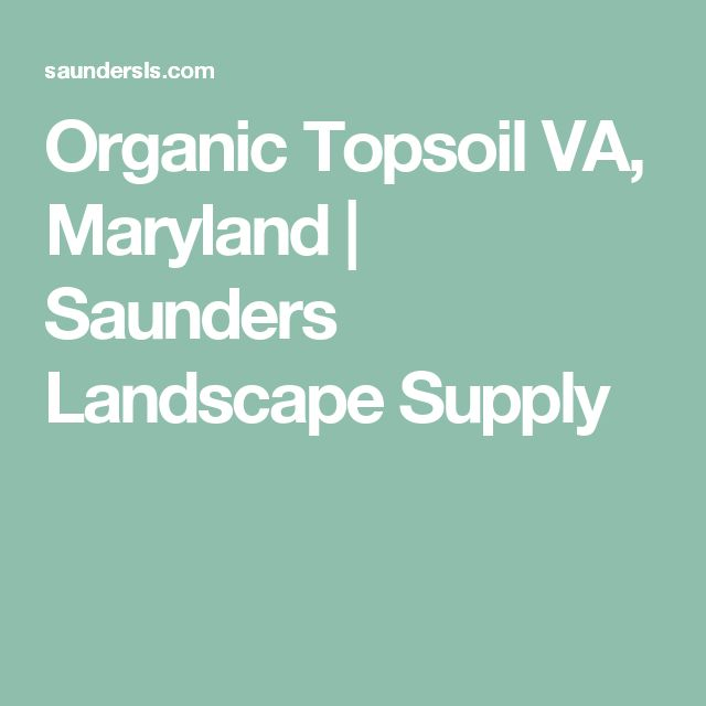 25 best ideas about topsoil delivery on yard