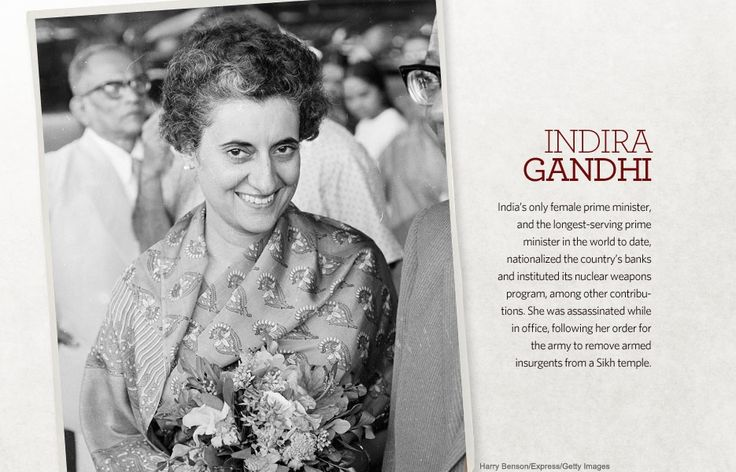 Indira Gandhi~the longest serving Prime minister in the world to date...nationalized the country's banks and instituted it's nuclear weapons program...