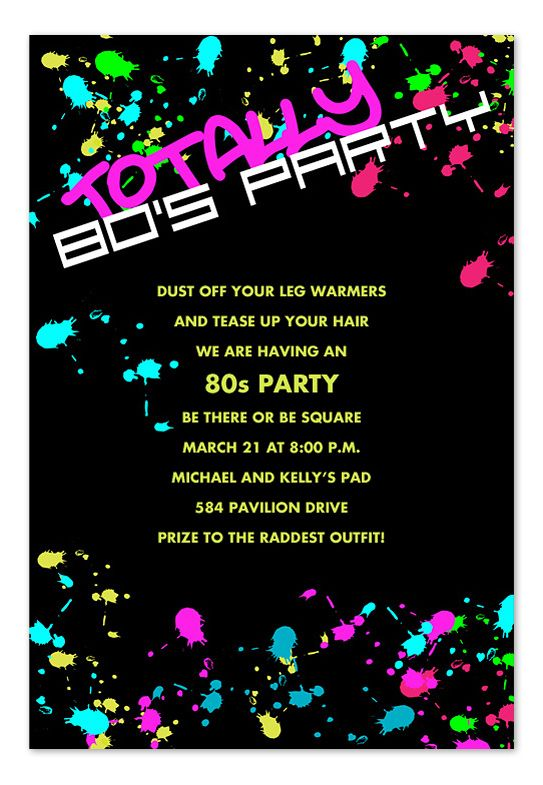 26 best images about Invitations – 80s Party Invitations Template Free