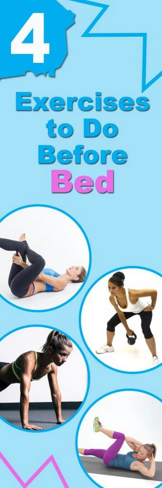 I have just the perfect but less intense combination of exercises you can perform at night that will make you enjoy your sleep like never before. However, it is recommended to perform these exercises before having dinner so as not to trigger a stomach upset. 1. Reclining pigeon You can choose to do this on …