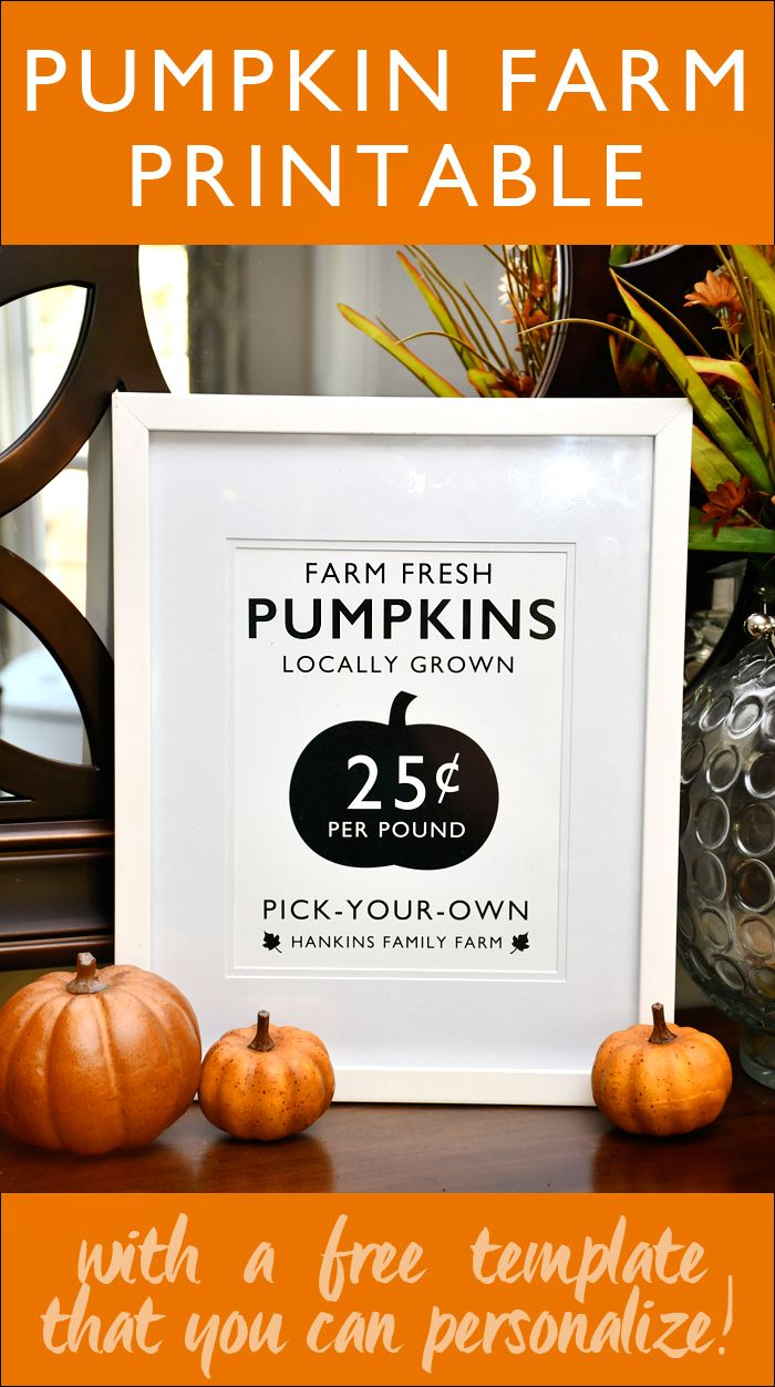 Free pumpkin farm printable. Love this for Fall. Can personalize with your family name, too!!