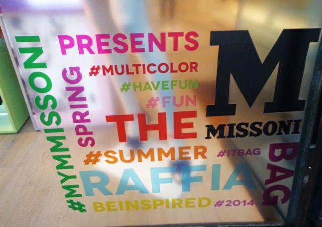 #MMissoni | NY Soho Boutique | Raffia Summer Bags Windows | #Beinspired #MyMMissoni #Itbag #Summer2014 #fum #multicolor