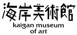 kaigan art