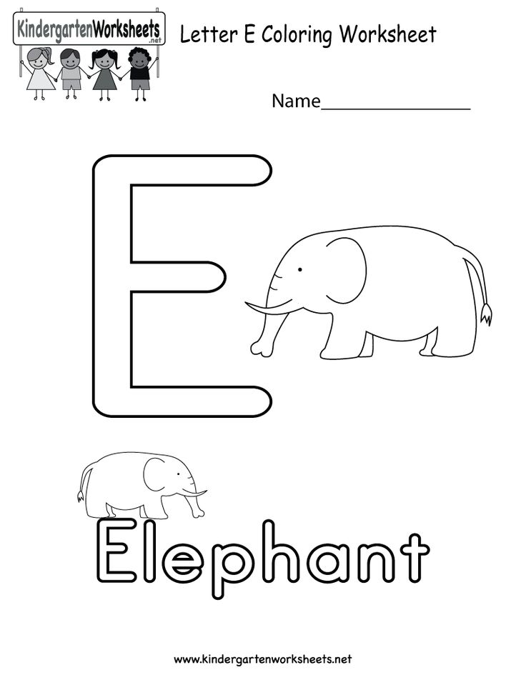 letter e coloring worksheet for kids in preschool or kindergarten this would be a great - Kindergarten Worksheets To Print